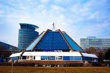 Planetarium Mannheim, Mannheim, Germany
