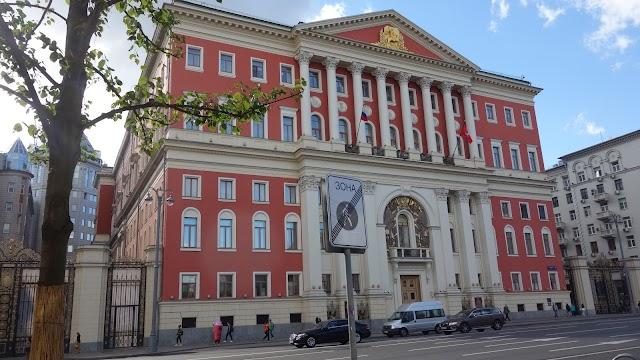 Complexe administratif du Gouvernement de Moscou