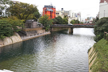 Seiryu Park, Fukuoka, Japan