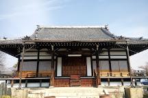 Hokongoin, Kyoto, Japan