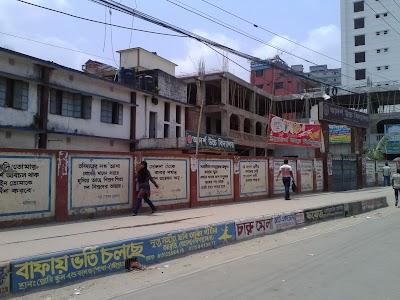 Adarsha High School, Dhaka (+880 2-9000763)
