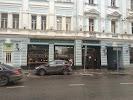Пампа Грин, Кривоколенный переулок, дом 7 на фото Москвы