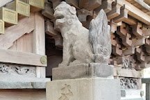 Osawa Katori Shrine, Koshigaya, Japan