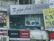 Raja Art Gallery