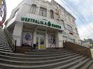 Вестфалика, проспект Острякова на фото Владивостока