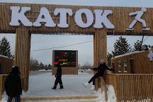 Arai, Nur-Sultan, Kazakhstan