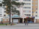 Маг. Жемчужина Полесья на фото Светлогорска