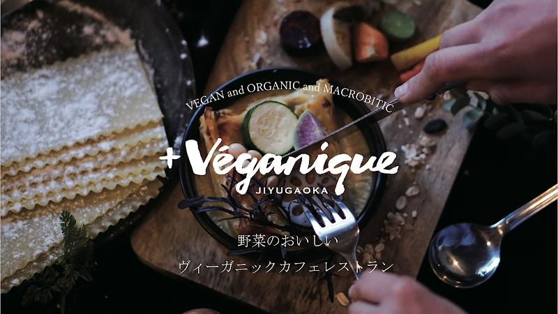 Plus veganique jiyugaoka