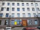 """Спортивная база """"Дельфин"""", Комсомольская улица на фото Ставрополя"""