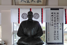 Nanshu Shrine, Kagoshima, Japan