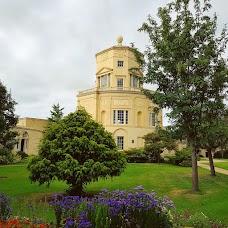 Green Templeton College oxford