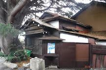 Mikado, Yanaka, Japan