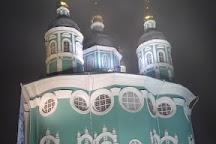 Uspenskiy Sobor, Smolensk, Russia