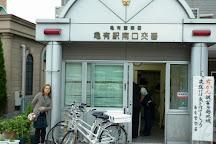 Meiji Jingu Gaien, Shinjuku, Japan