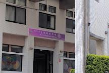 National Tsing Hua University, East District, Taiwan