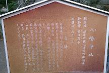 Hachiman Shrine, Numazu, Japan