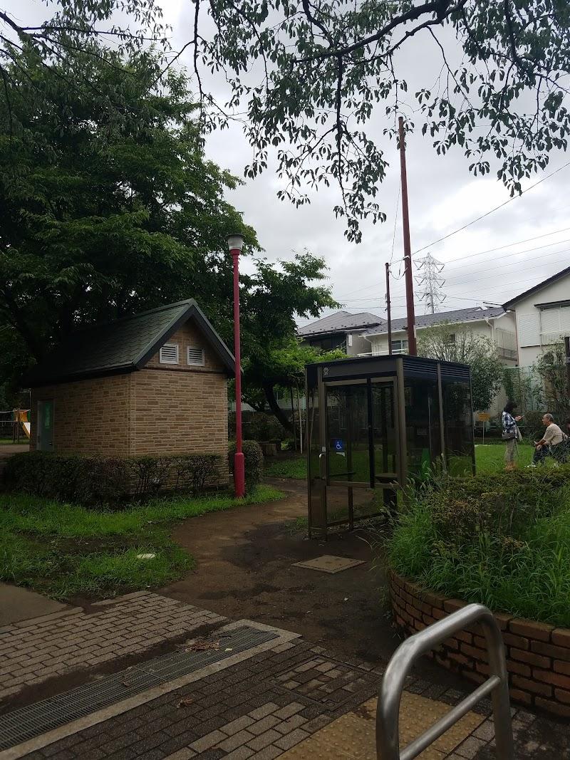 三鷹台児童公園