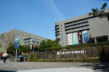 National Museum of Natural Science, North District, Taiwan