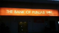 The Bank of Punjab, Sabzi Mandi Branch karachi