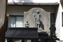 Arisuzan Sikouin Kiyomizu Temple, Osaka, Japan