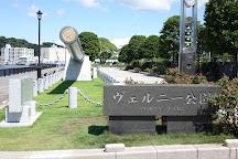 Verny Park, Yokosuka, Japan