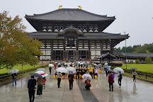 Isuien Garden, Nara, Japan