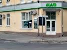Bancomat MAIB
