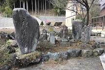 Hotaka Shrine, Kawaba-mura, Japan