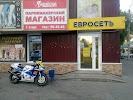 Евросеть, 2-я Железнодорожная улица на фото Иркутска