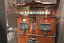Postal Museum Japan, Sumida, Japan