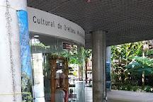 MACCO - Museo Arqueologico Centro Cultural Orellana, Coca, Ecuador