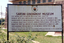 Sardar Government Museum, Jodhpur, India