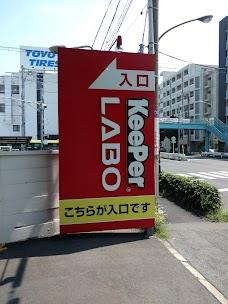 KeePer LABO Setagaya