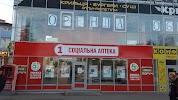Перша Соціальна Аптека на фото Дрогобыча