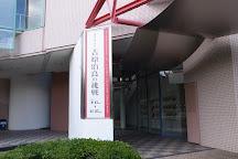 Ashiya City Museum of Art & History, Ashiya, Japan