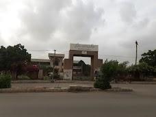 Motamar Al-Alam Al-Islami karachi