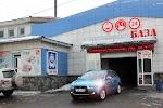 База, улица Рабочего Штаба, дом 29/1 на фото Иркутска