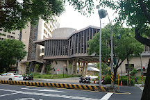 National Cheng Kung University, East District, Taiwan