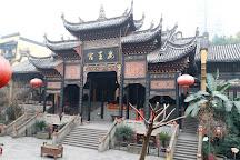 Chongqing Huguang Assembly Hall, Chongqing, China