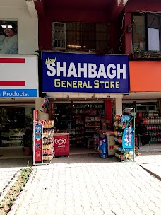Shahbagh General Store islamabad