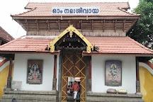 Shiva Temple Ernakulam, Kumarakom, India