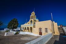 Ekklisia Panagia Platsani, Oia, Greece