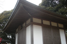 Amabiki Kannon, Sakuragawa, Japan