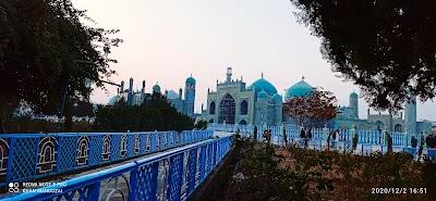 East Park of Rawza e Sharif پارک شرقی روضه شریف