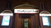 ЮниКредит Банк на фото Мытищ