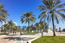 The Corniche, Doha, Qatar