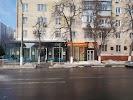 Славянка, улица Победы на фото Белгорода