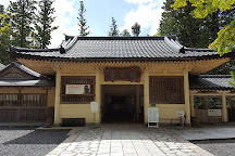 Koyasan Reihokan Museum, Koya-cho, Japan