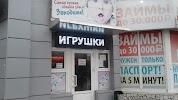 Мир игрушек, Российская улица на фото Уфы