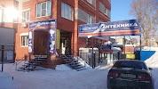 Надежная сантехника, улица Розы Люксембург на фото Томска